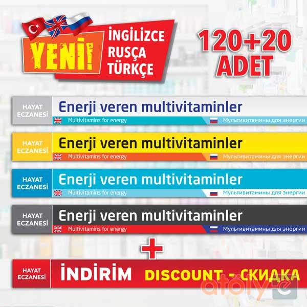 Raf kategori yazıları - Türkçe - İngilizce - Rusça YENİ!